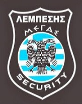 megas security ypiresies.asfaleias thiva2 ban